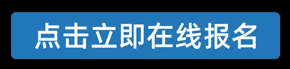 广西成人高考报名系统网上报名入口.png